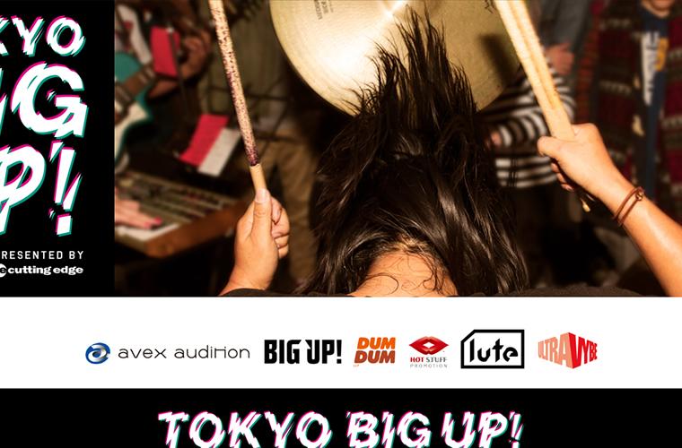 """avex、DUM DUM LLP、HOT STUFF、lute、ULTRA-VYBEがタッグを組んだ音楽業界の垣根を越えた""""無差別級""""LIVEオーディション!!TOKYO BIG UP!2018"""
