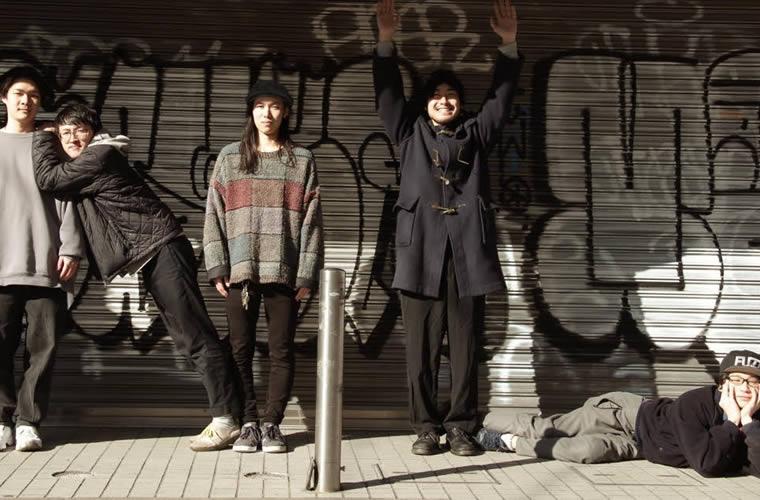 NEW LINK! × BIG UP! presents「出LINK?」出演アーティストオーディション開催!