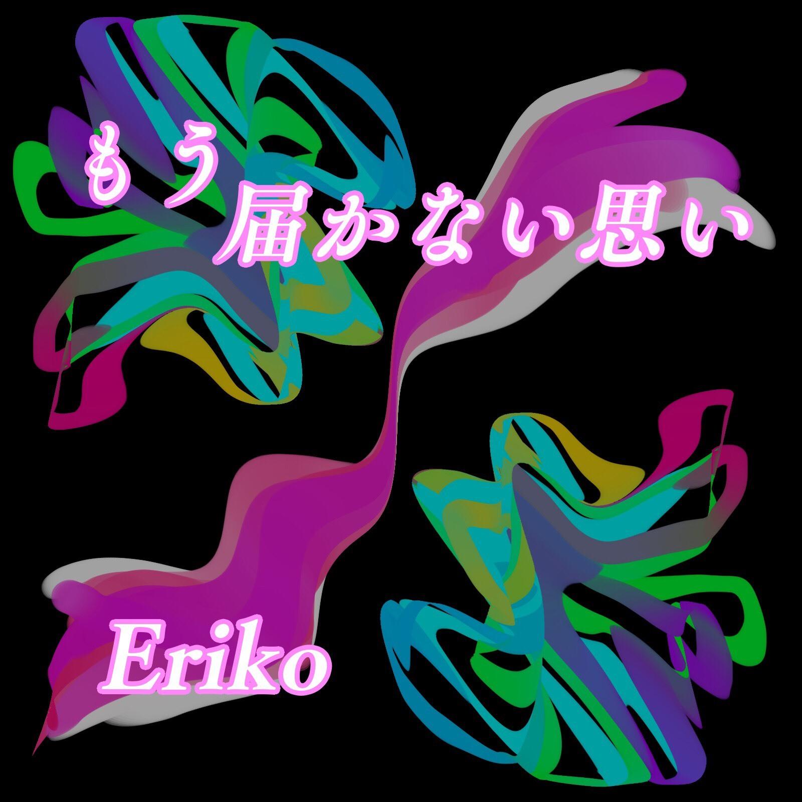 Ef10b99750981aee8ae2f3fede627e36.jpg?sr.dw=286&sr