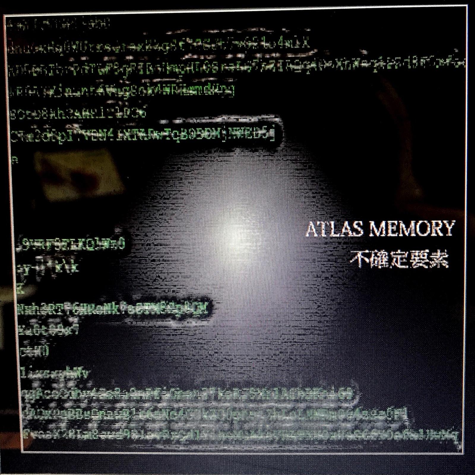 ATLAS MEMORY