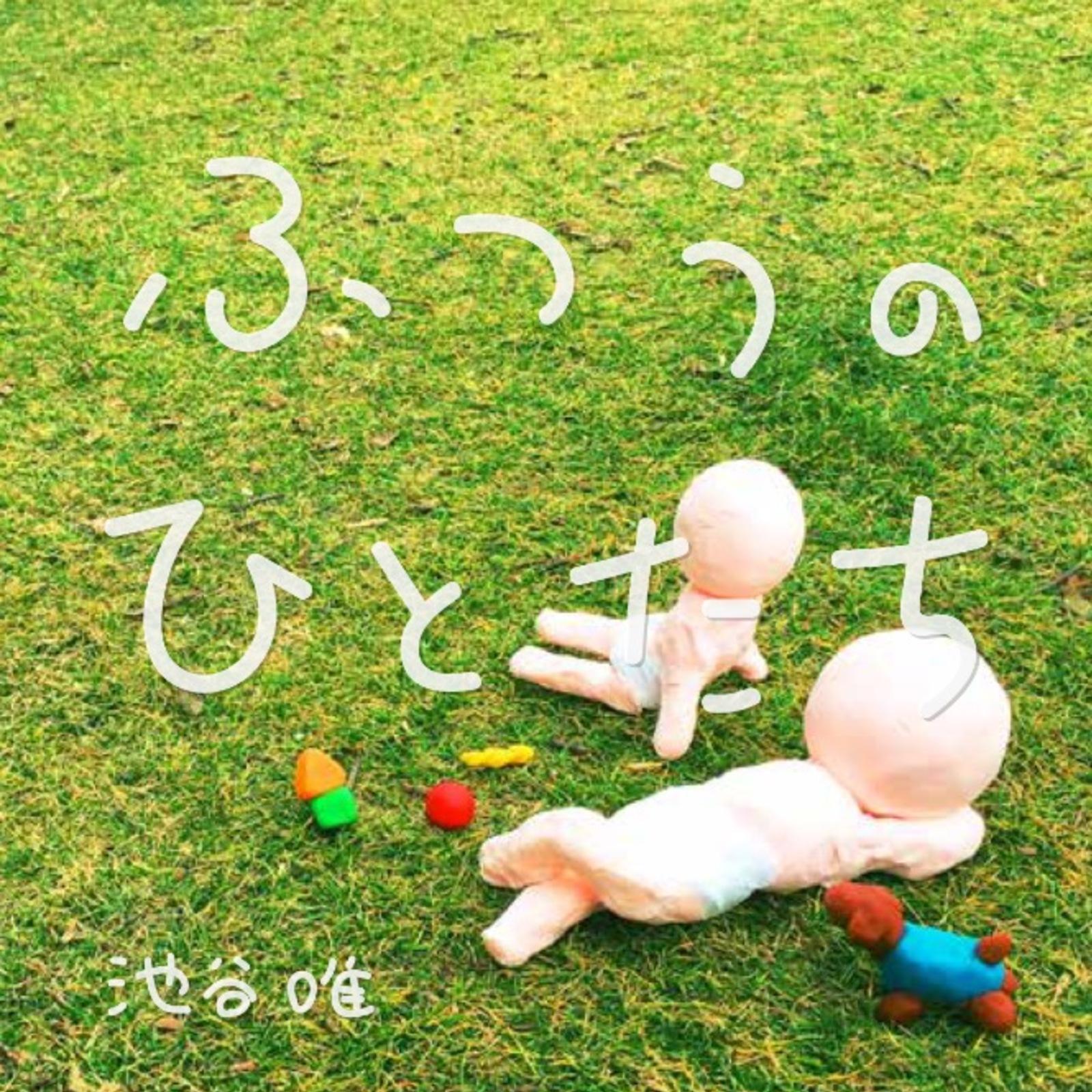 B14f8fac786d13f0e448a290fabe5356.jpg?sr.dw=286&sr