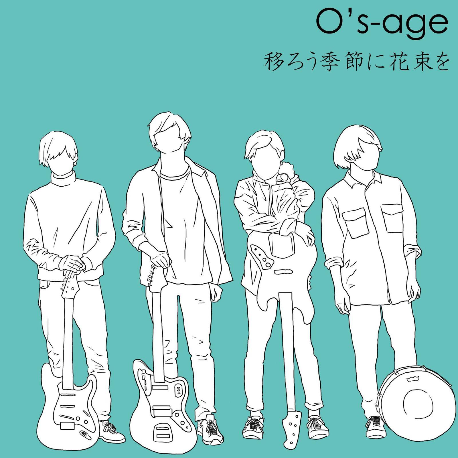O's-age