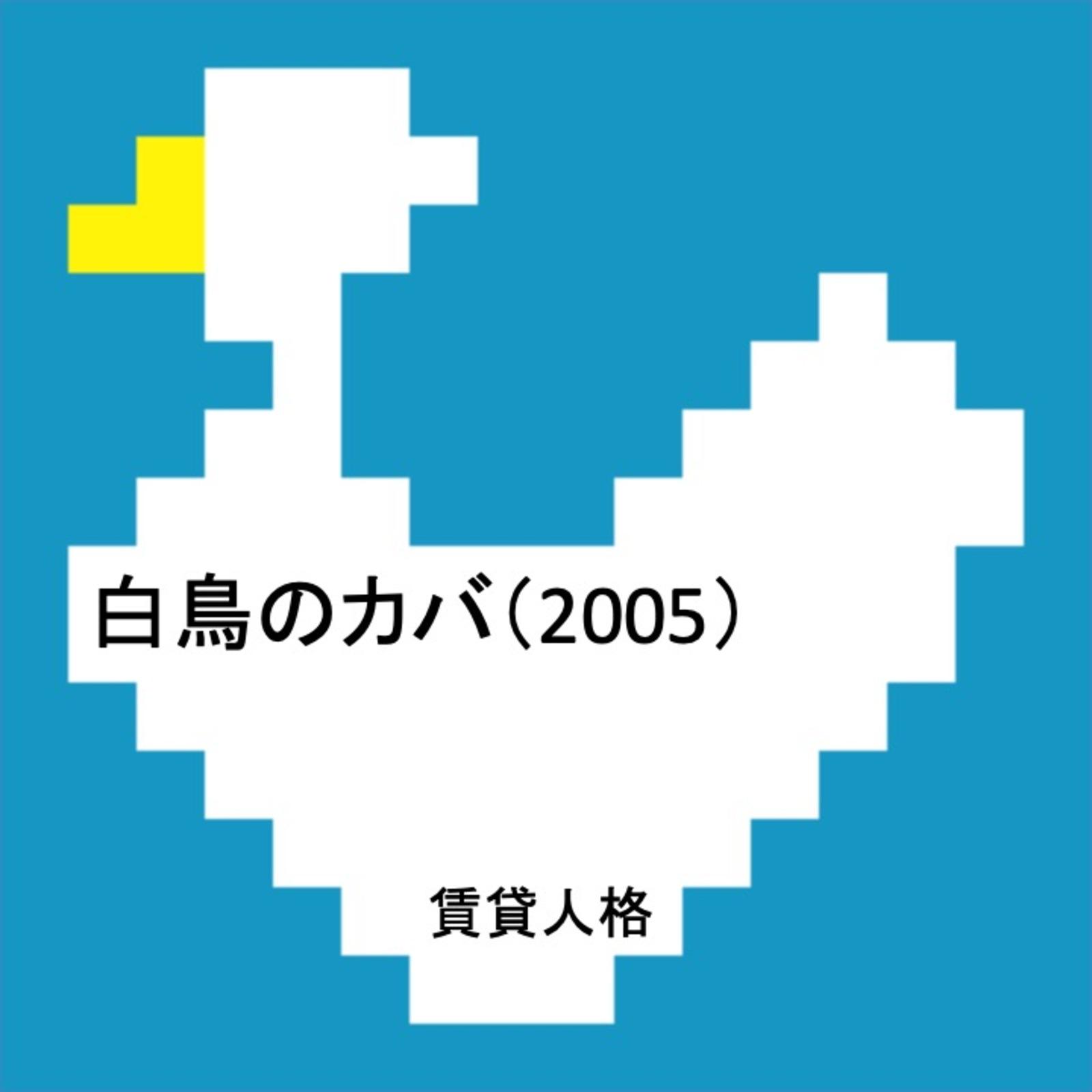 D8981440348010d1d4483781ac73417e.jpg?sr.dw=286&sr