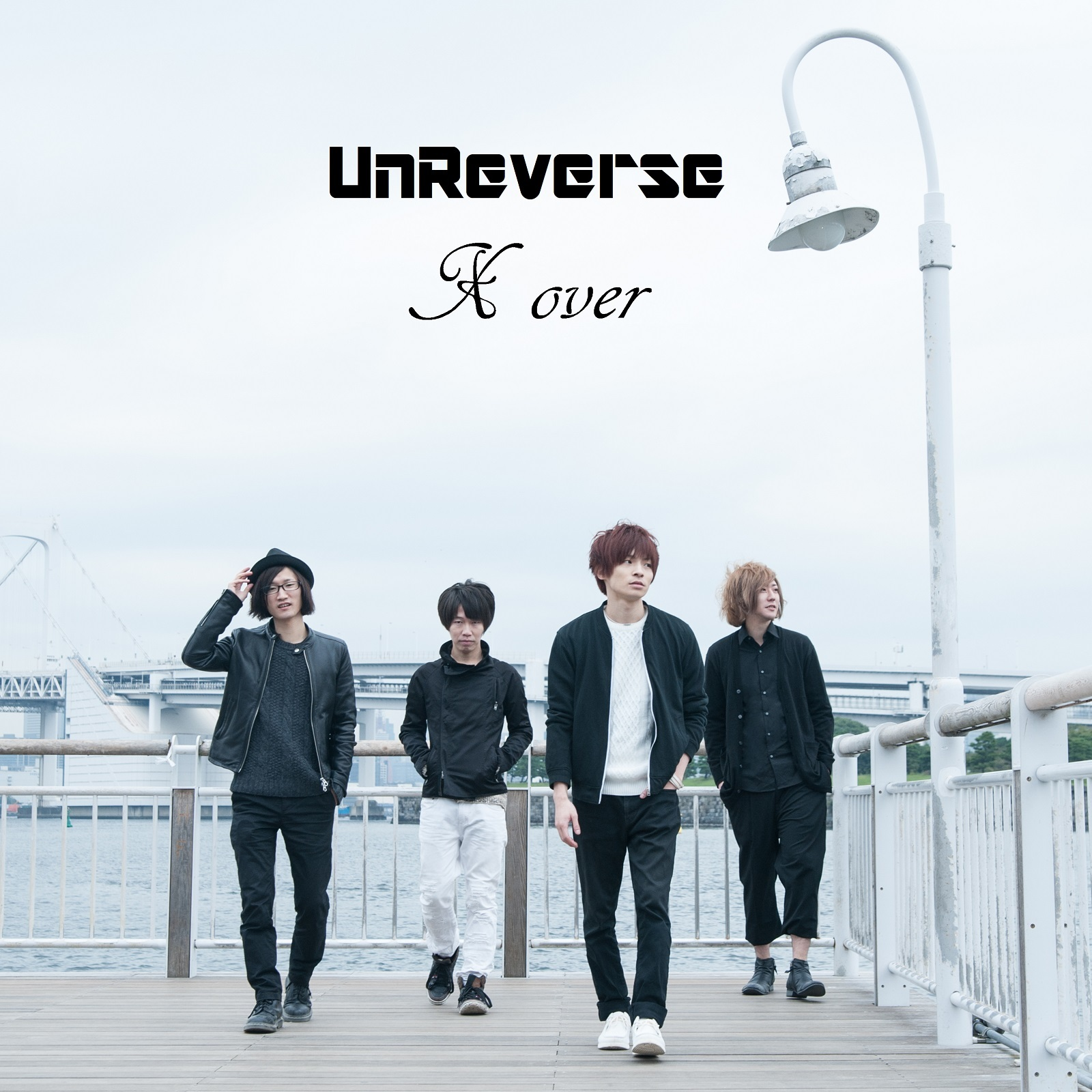 UnReverse
