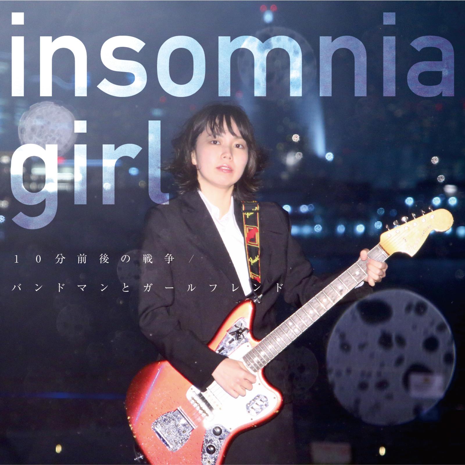 insomnia girl