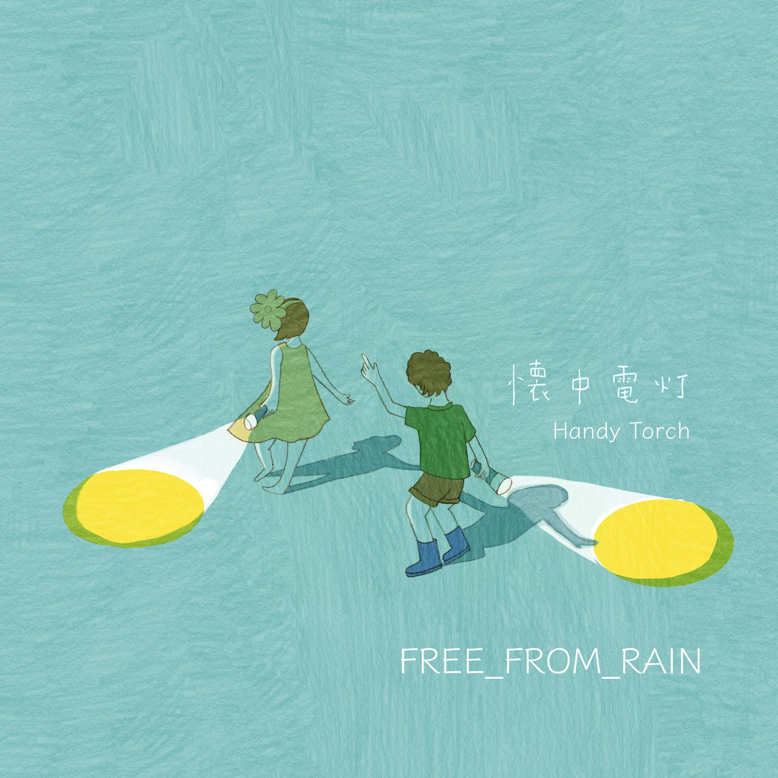 FREE_FROM_RAIN